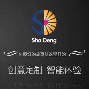 深圳智能家居傻灯照明创意视频