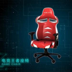 安德斯特电竞椅三维宣传视频