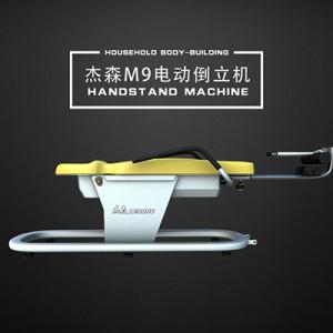 杰森健身器材N9倒立机宣传视频