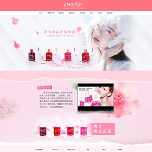 香卡奇官网平面设计-风之影传媒