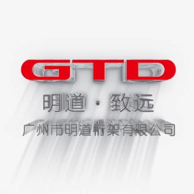 广州市明道桁架有限公司桁架三维施工视频下载