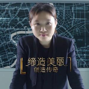 普丽媄特化妆品有限公司宣传片