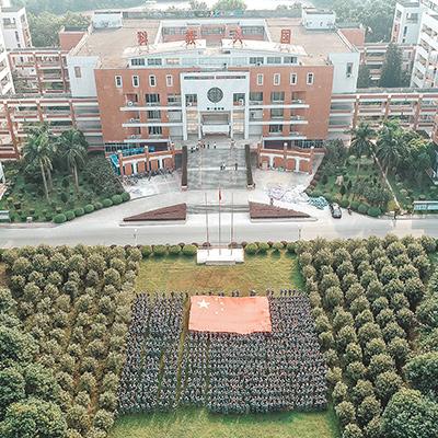 广州商学院《我和我的祖国》,深情表白